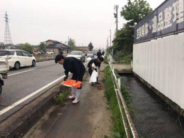 清掃活動の日