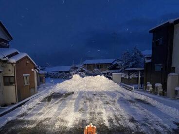 除雪作業 2021/01/30